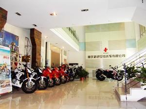 川渝摩托车商城